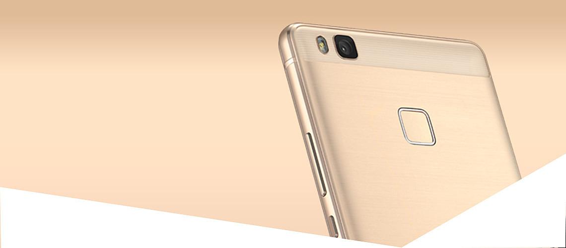 Huawei P9 lite odlikuje se tankim dizajnom i revolucionarnim performansama. slika