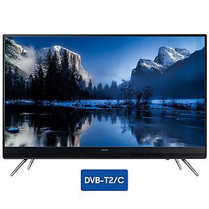 Led TV,123cm,Full HD,200PQI,DVB-T2