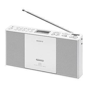 Prijenosni radio, CD/USB, bijeli