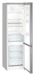 Hladnjak kombinirani, visine 201,1 cm,