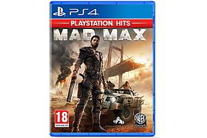 Sony Playstation 4 MADMAX HITS