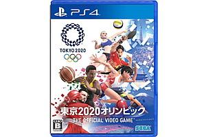 Sony Playstation 4 5055277037278