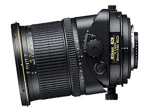 Profesionalni objektv, 24mm, F3.5D